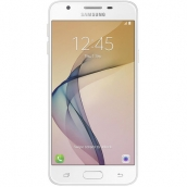 Samsung J5 Prime White Gold (unlocked)